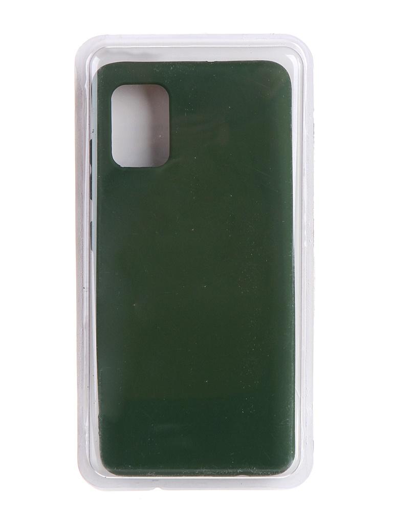 Чехол Innovation для Samsung Galaxy A51 Soft Inside Khaki 19138