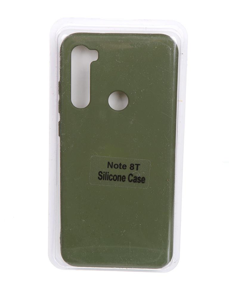 Чехол Innovation для Xiaomi Redmi Note 8T Soft Inside Khaki 19212