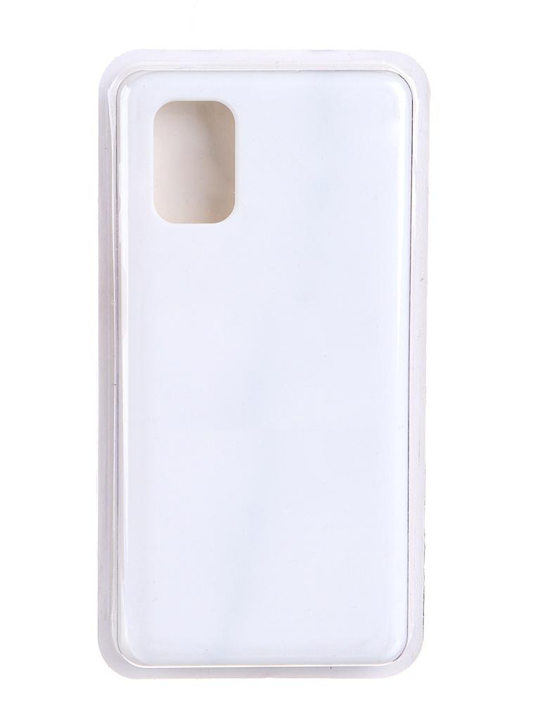 Чехол Innovation для Samsung Galaxy M51 Soft Inside White 19083