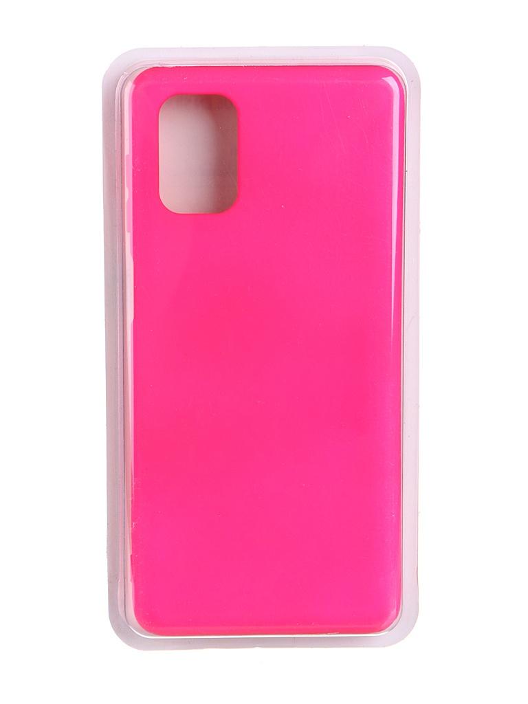 Чехол Innovation для Samsung Galaxy M51 Soft Inside Light Pink 19084