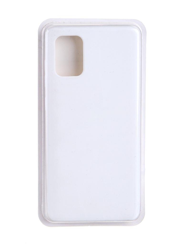 Чехол Innovation для Samsung Galaxy A71 Soft Inside White 19103