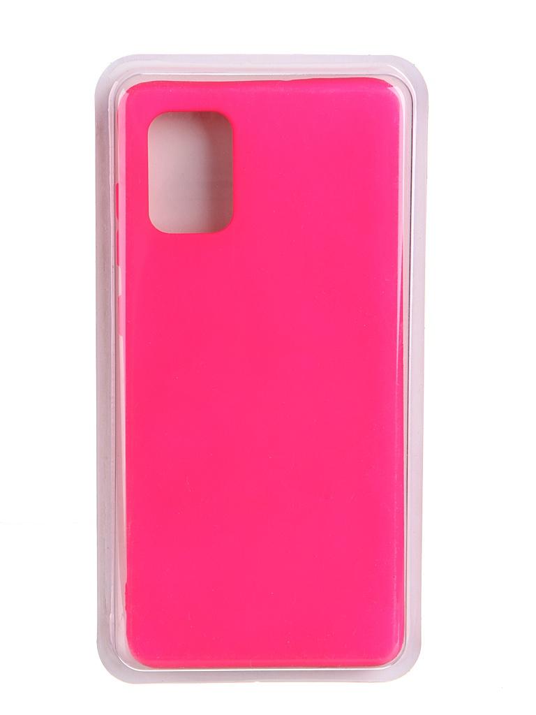 Чехол Innovation для Samsung Galaxy A71 Soft Inside Light Pink 19104
