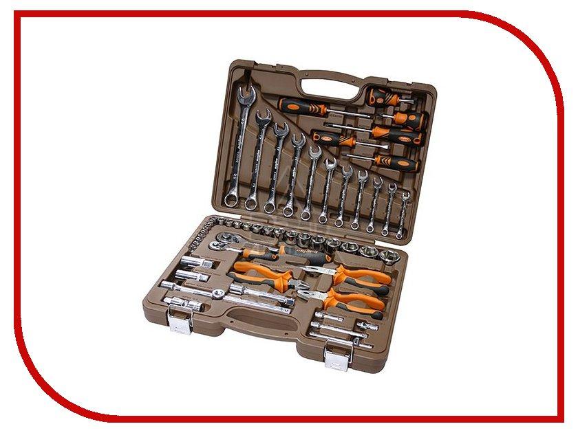 Набор инструмента Ombra OMT55S