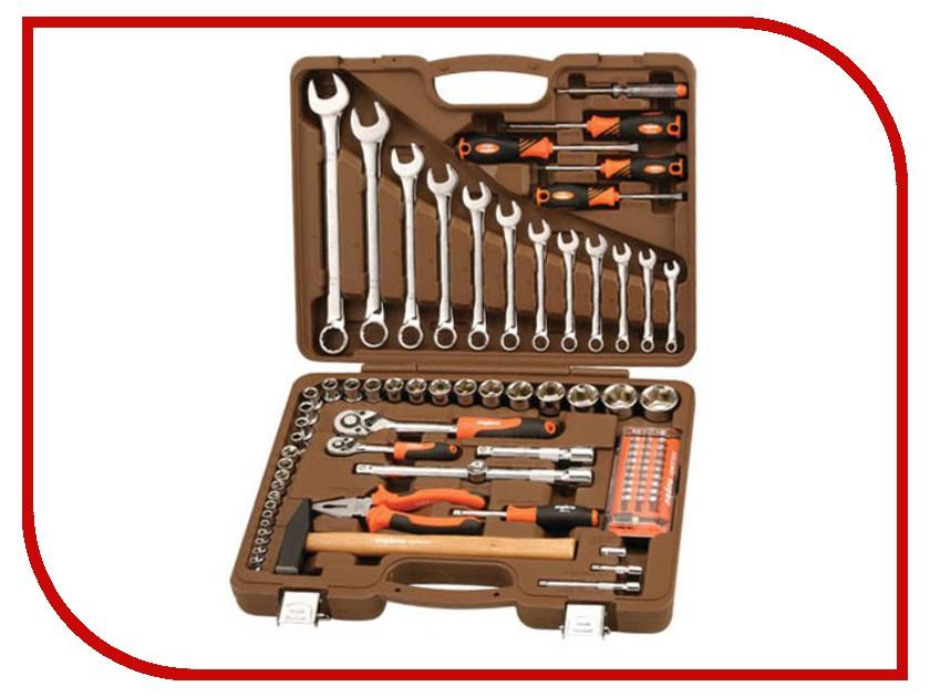 Набор инструмента Ombra OMT88S<br>