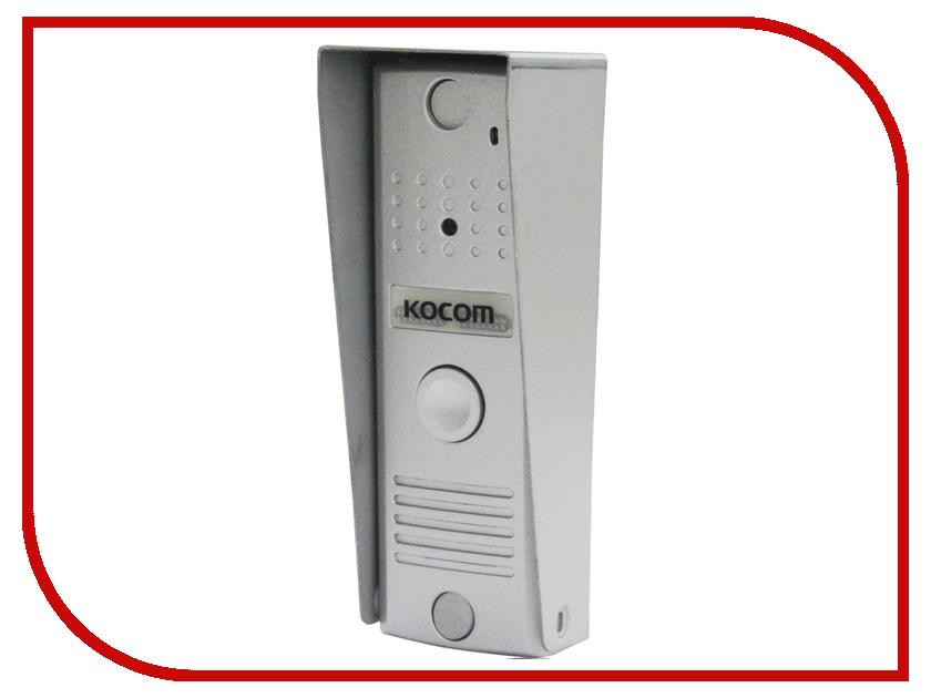 Вызывная панель Kocom KC-MC20 Silver<br>
