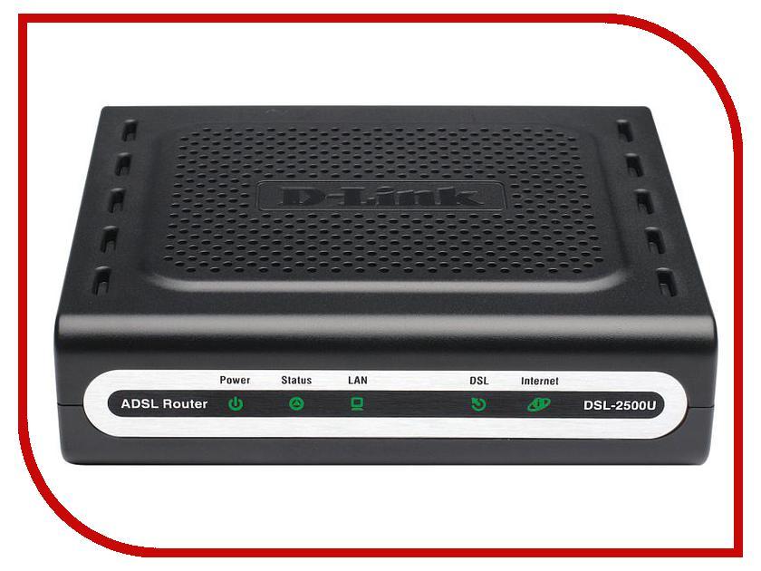 Роутер D-Link DSL-2500U<br>
