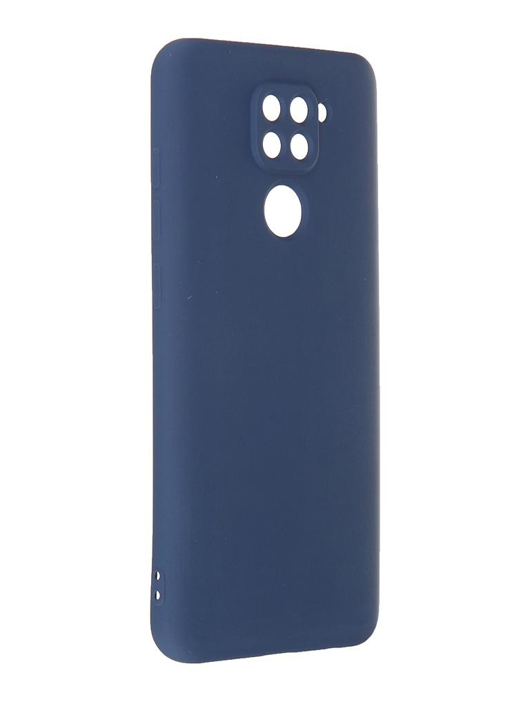 Чехол Red Line для Xiaomi Redmi Note 9 Ultimate Plus Blue УТ000023408