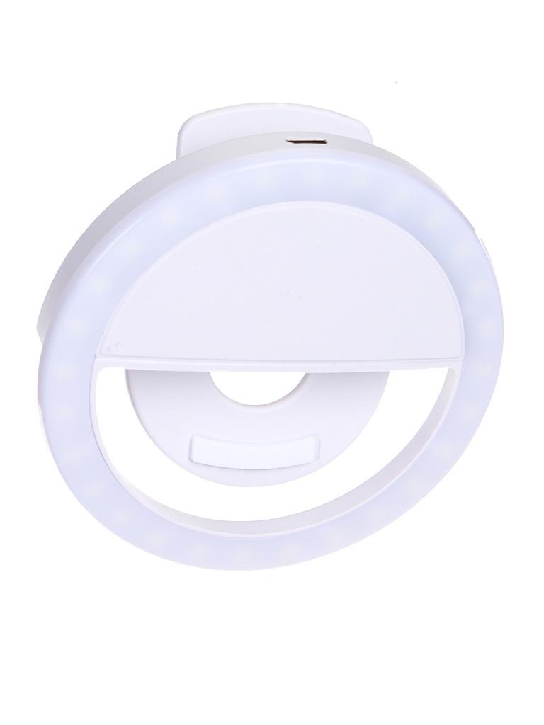 Кольцевая лампа mObility White УТ000023368