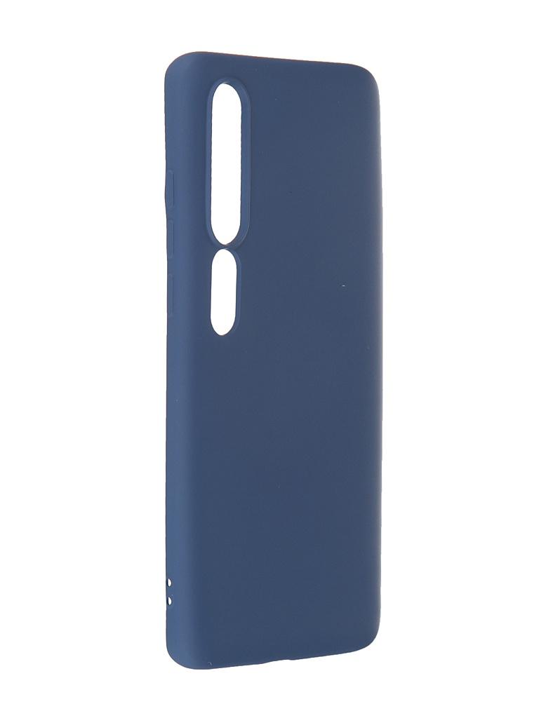 Чехол Red Line для Xiaomi Mi 10 Ultimate Plus Blue УТ000023388
