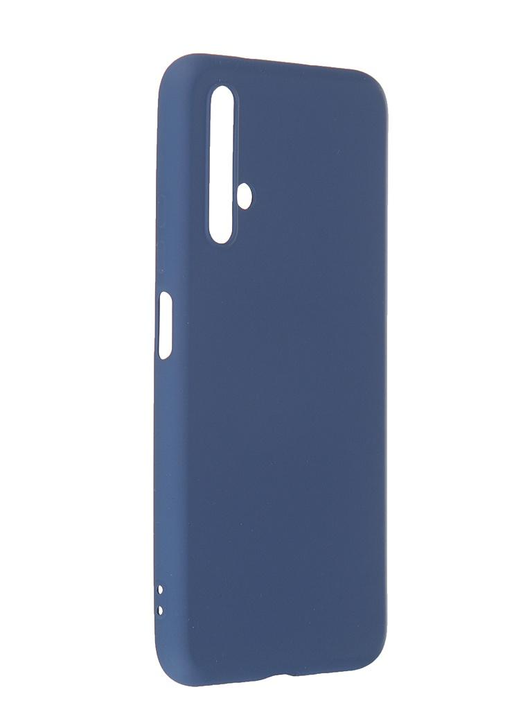 Чехол Red Line для Huawei 20 / Nova 5T Ultimate Plus Blue УТ000023370
