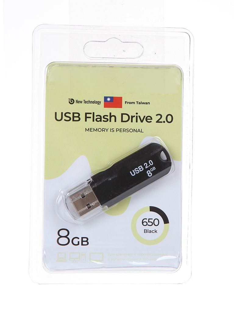 USB Flash Drive 8Gb - Exployd 650 EX-8GB-650-Black