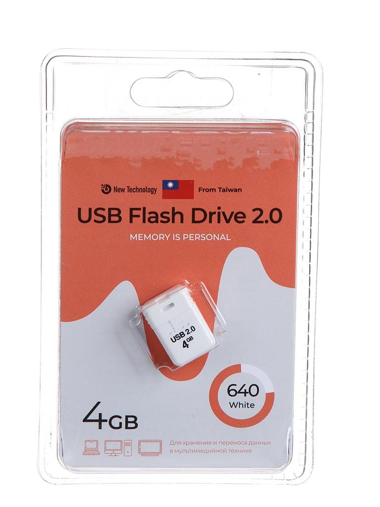 USB Flash Drive 4Gb - Exployd 640 EX-4GB-640-White