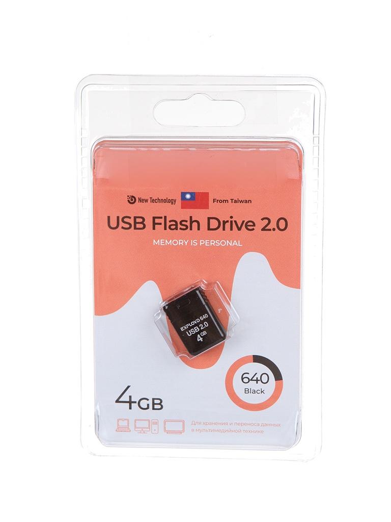 USB Flash Drive 4Gb - Exployd 640 EX-4GB-640-Black