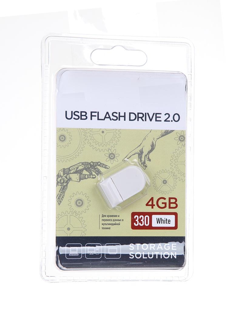 USB Flash Drive 4Gb - OltraMax 330 OM-4GB-330-White.