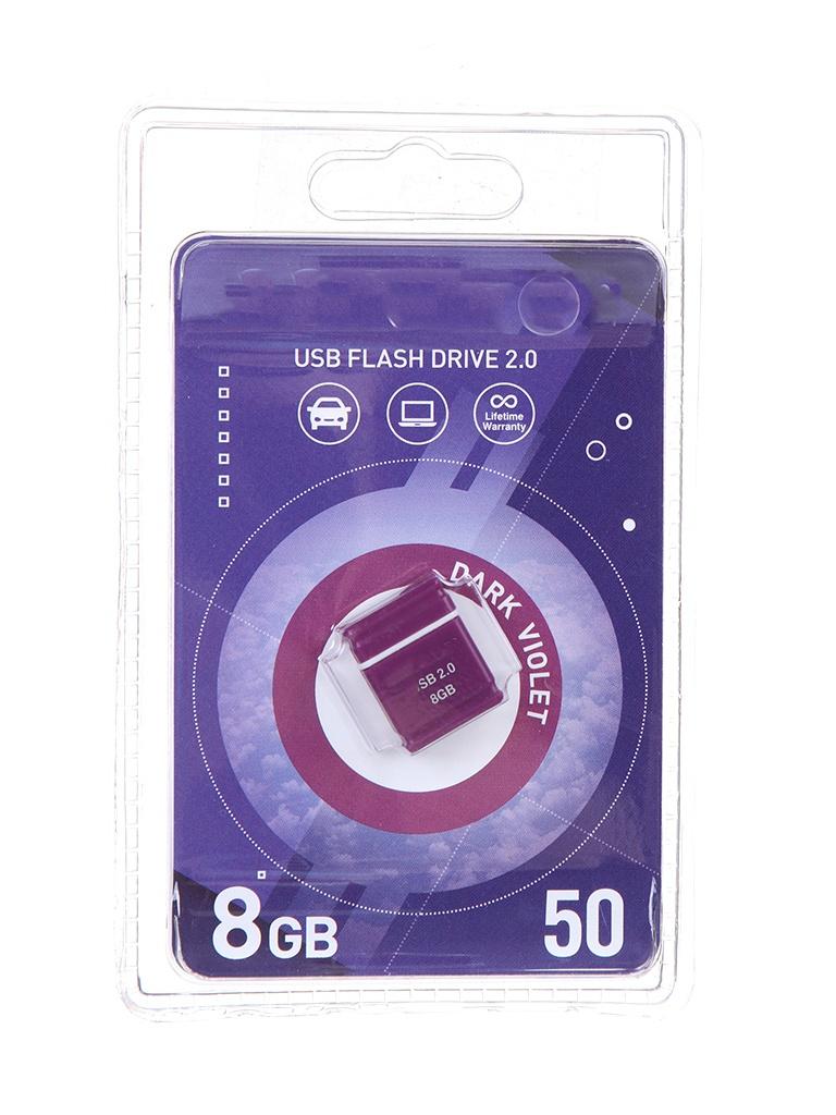 Фото - USB Flash Drive 8Gb - OltraMax 50 OM-8GB-50-Dark Violet usb flash drive 8gb oltramax 240 om 8gb 240 red