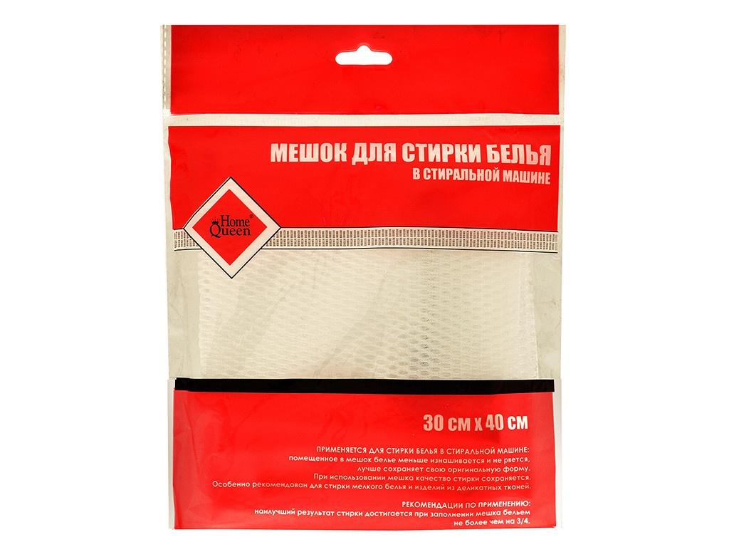 Мешок для стирки белья HomeQueen 30x40cm 56549