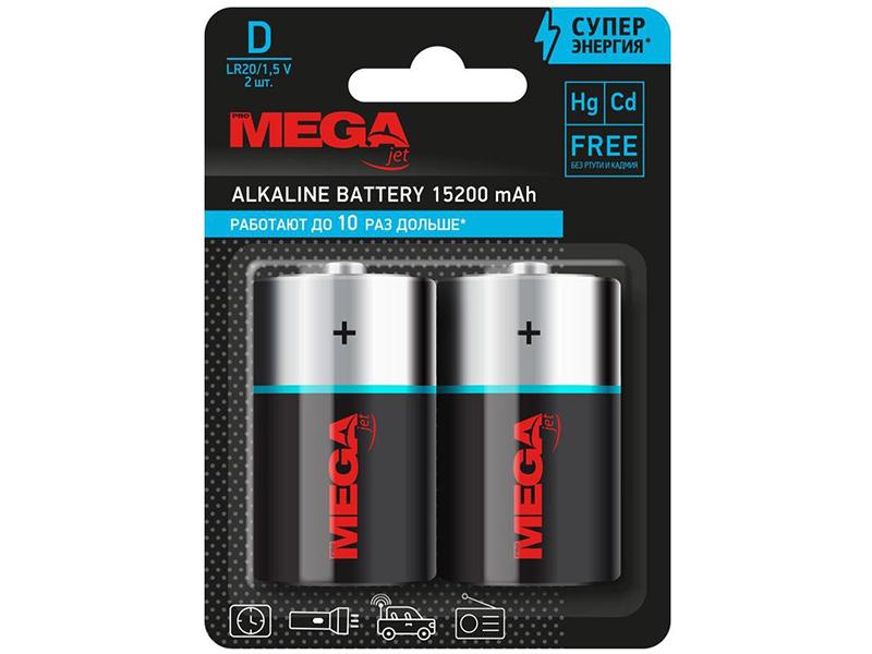 Батарейка D - ProMega E95 LR20 (2 штуки) 1188311