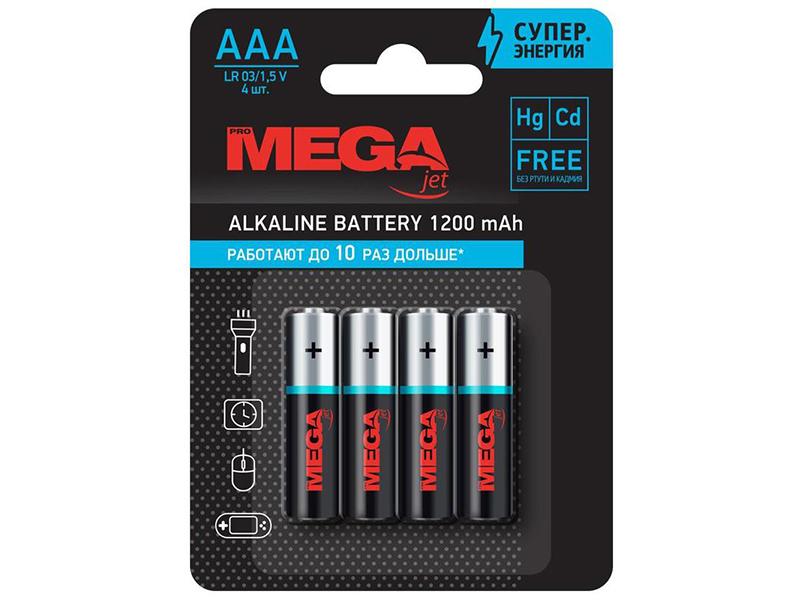 Батарейка AAA - ProMega LR03 (4 штуки) 1188298