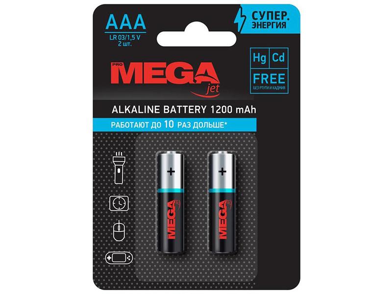 Батарейка AAA - ProMega LR03 (2 штуки) 1188296