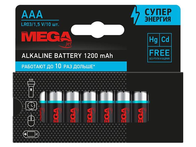 Батарейка AAA - ProMega LR03 (10 штук) 1188300