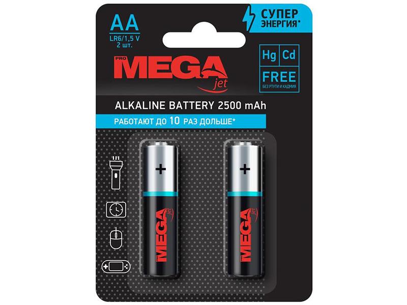 Батарейка AA - ProMega LR06 (2 штуки) 1188295