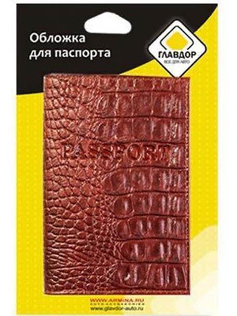 губка для мойки и полировки главдор gl 99 013 15x9x5cm 50047 Обложка для паспорта Главдор GL-228 натуральная кожа Brown под крокодил 51815