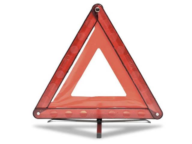 Знак аварийной остановки Главдор GL-647 53696