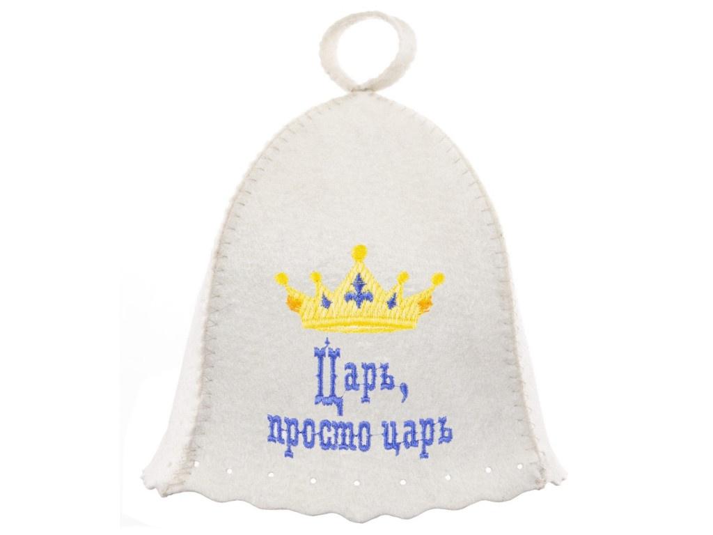 Шапка для бани Банная линия Царь, просто царь 11-071