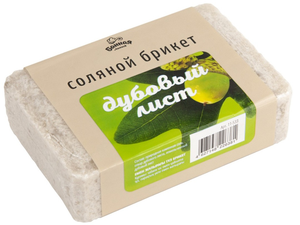 Соляной брикет Банная линия Дубовый лист 1.2kg 11-533