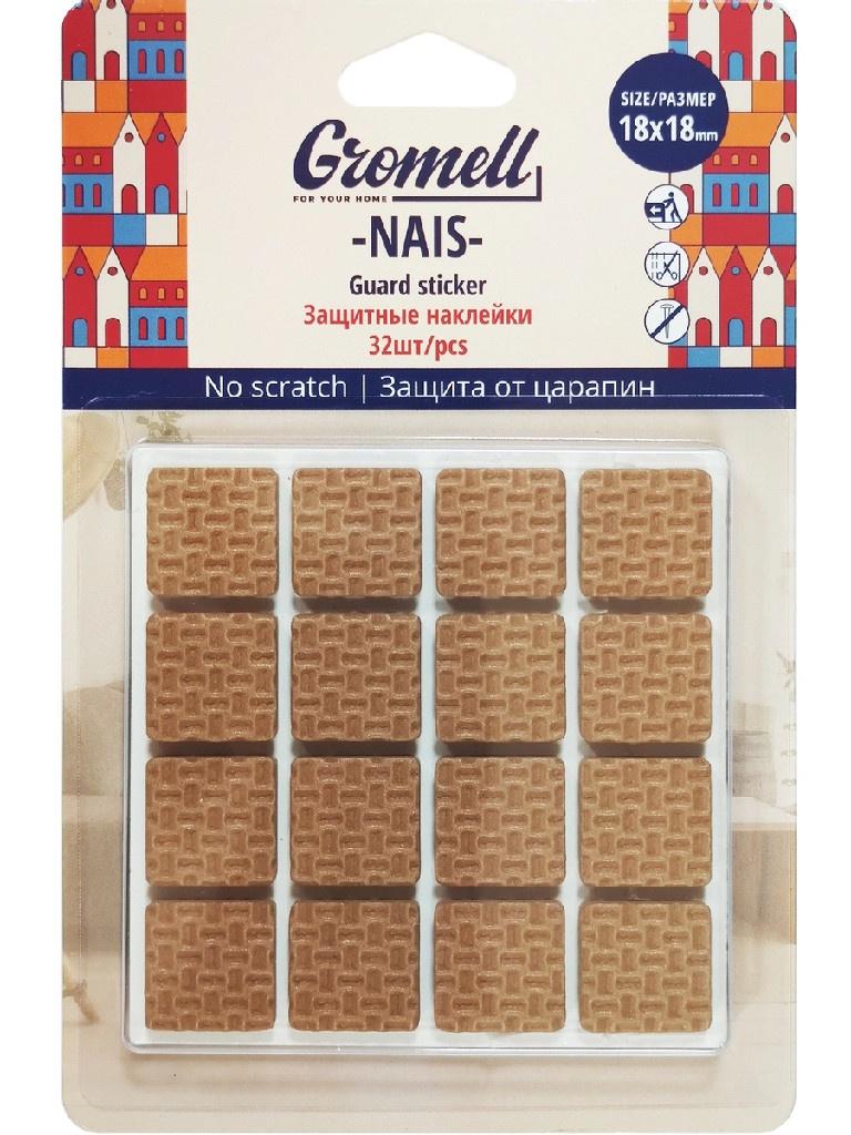 Защитные наклейки Gromell Nais материал - EVA 32шт 77M10897