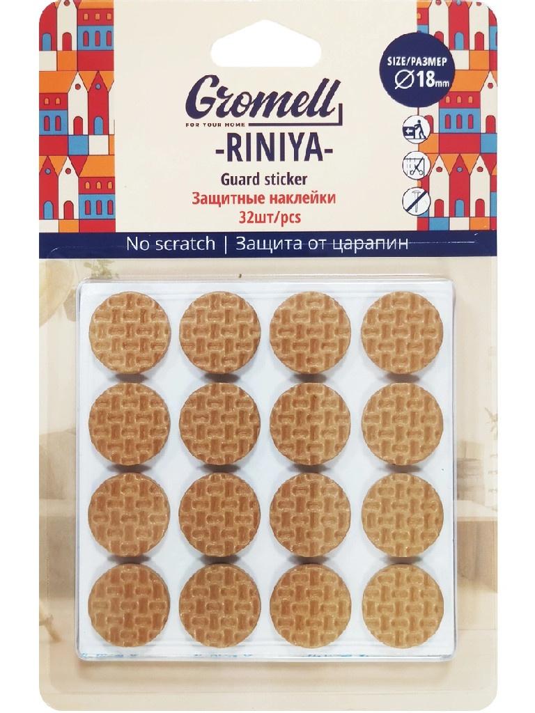 Защитные наклейки Gromell Riniya материал - EVA 32шт 77M10896
