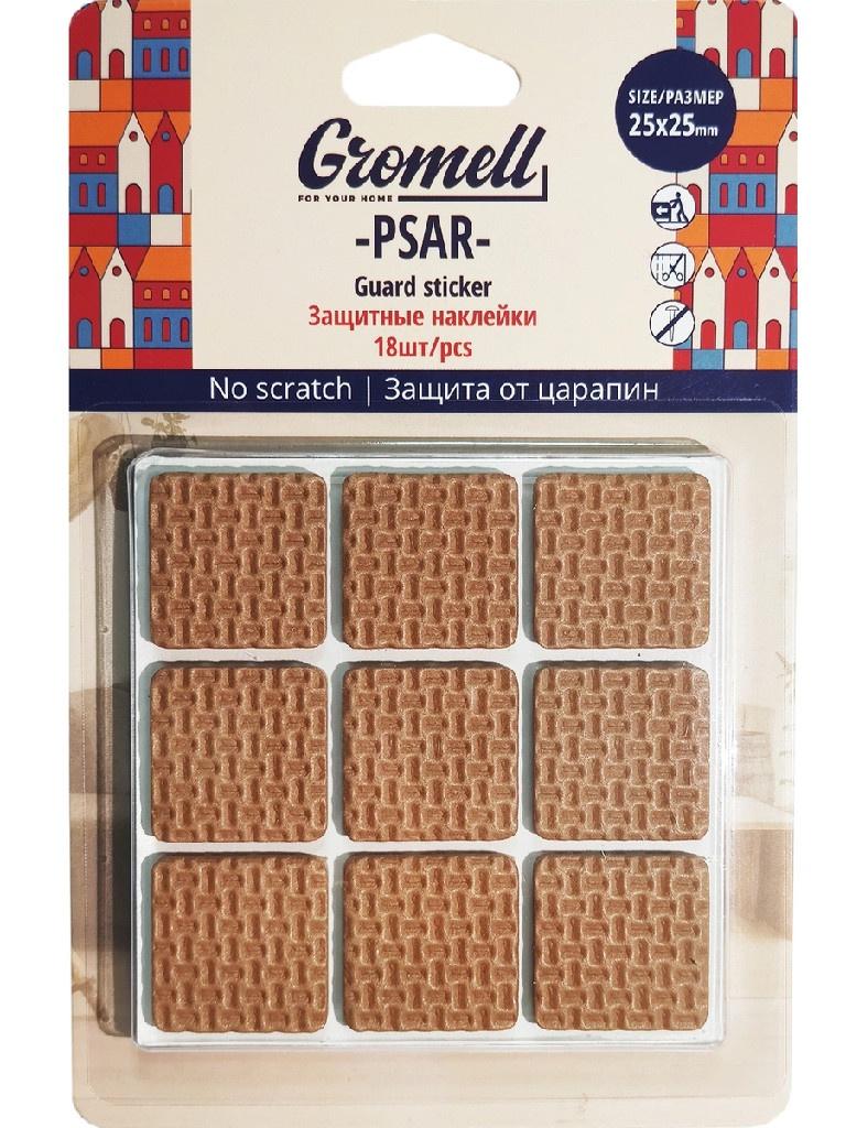 Защитные наклейки Gromell Psar материал - EVA 18шт 77M10895