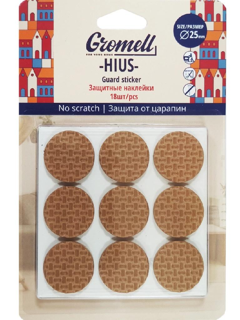 Защитные наклейки Gromell Hius материал - EVA 18шт 77M10894
