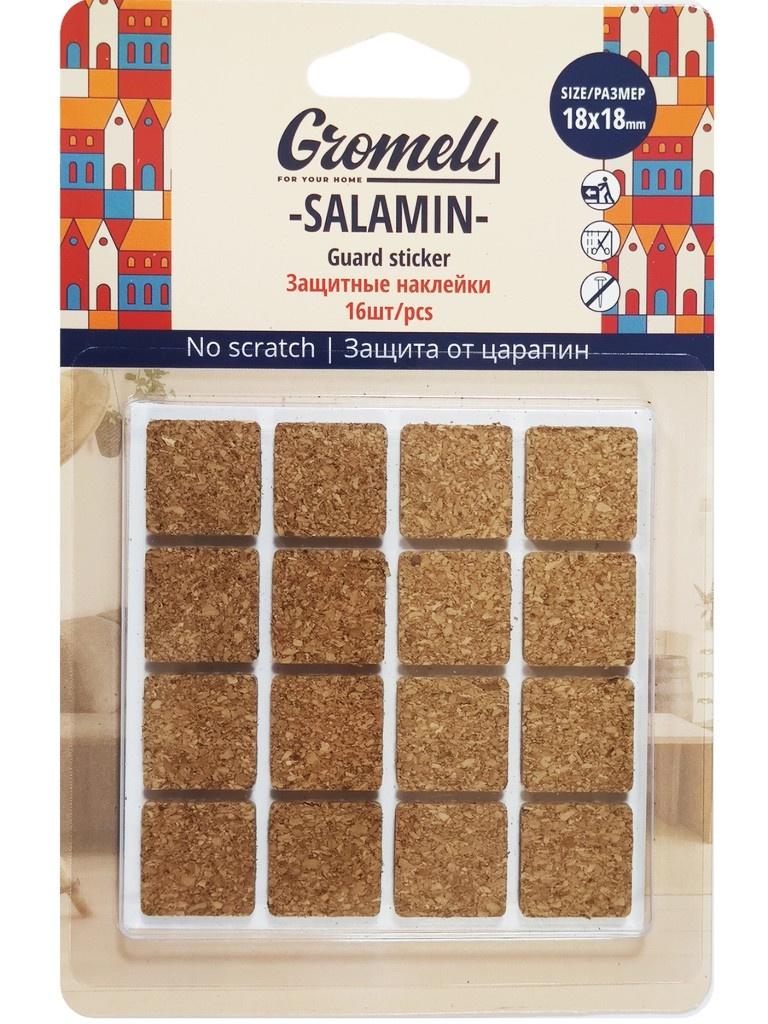 Защитные наклейки Gromell Salamin материал - пробка 16шт 77M10727