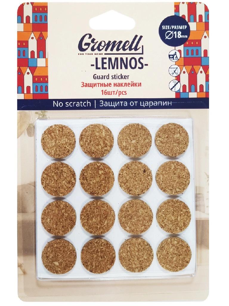Защитные наклейки Gromell Lemnos материал - пробка 16шт 77M10726