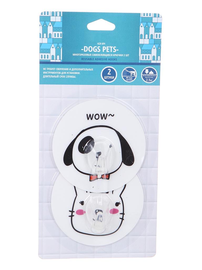 Многоразовые самоклеющиеся крючки Gromell Dogs Pets (2 шт) 77M07033