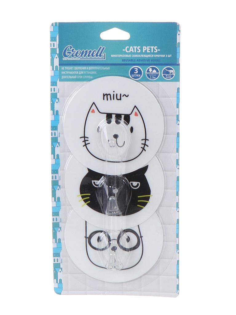 Многоразовые самоклеющиеся крючки Gromell Dogs Pets (2 шт) 77M07031