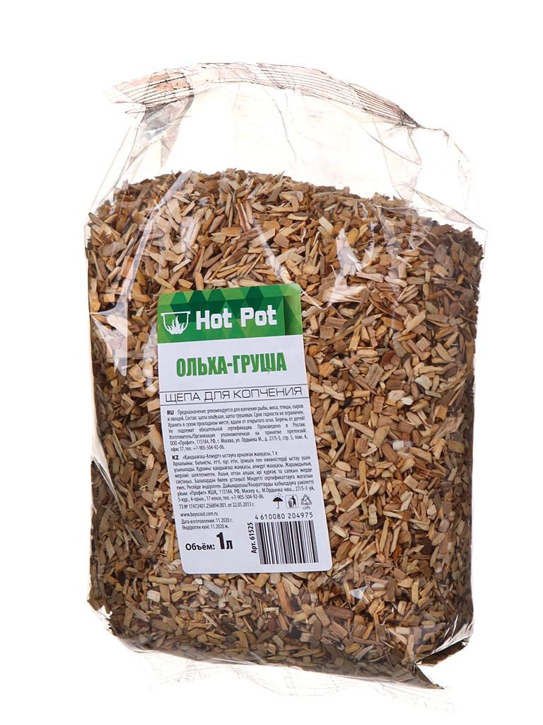 Щепа для копчения Hot Pot Ольха-Груша 1L 61525