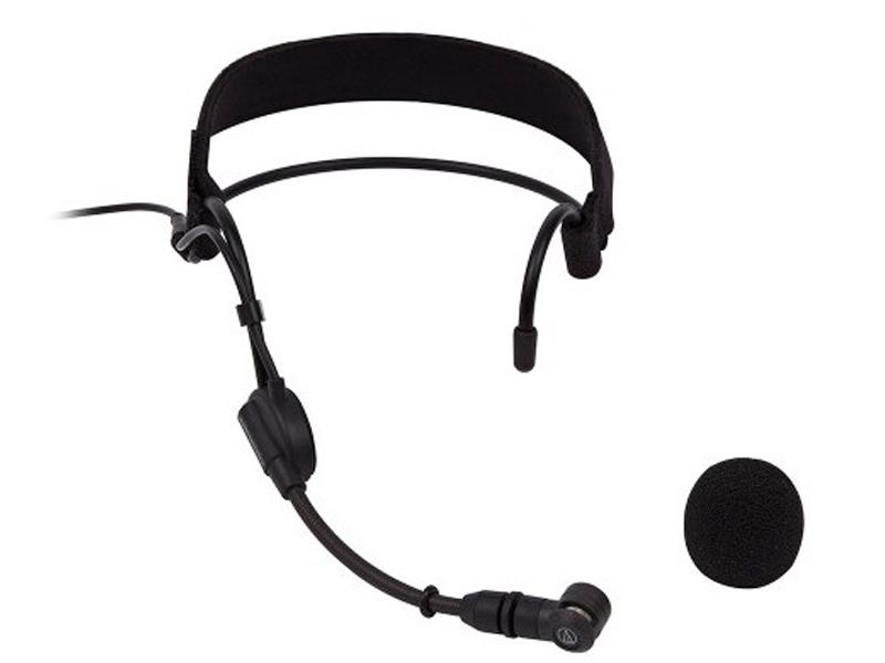 Микрофон Audio-Technica PRO9cW