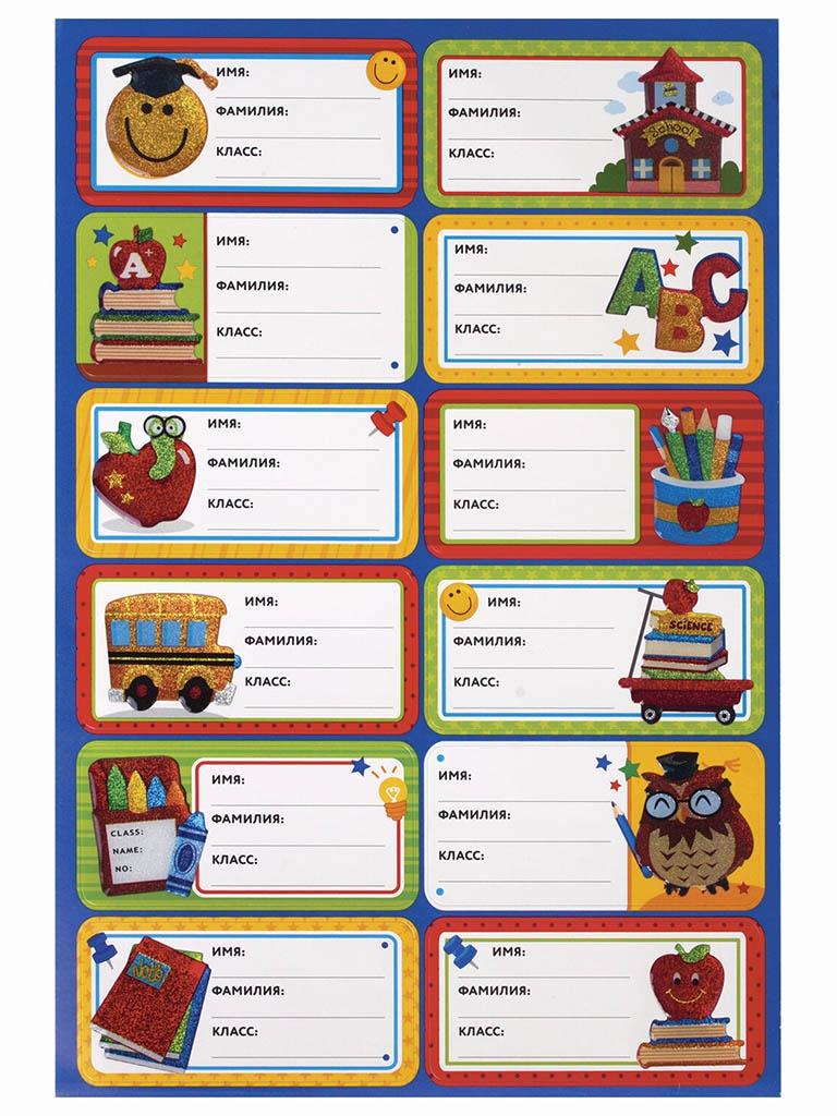 Пособие Наклейки для маркировки школьных принадлежностей Юнландия Школа 14x21cm 12шт 662711