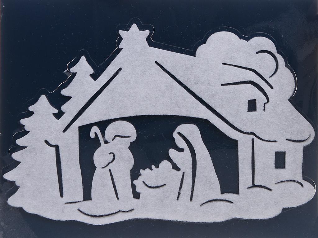 Наклейка Peha Magic Рождественское Волшебство 40cm RN-39345