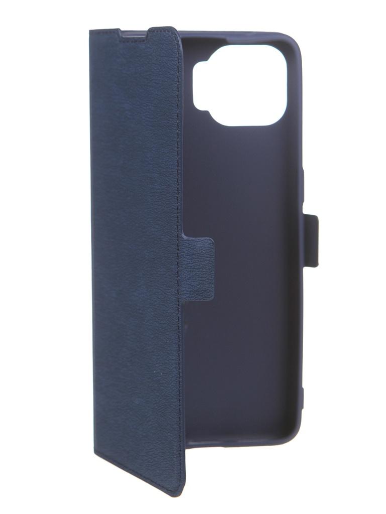 Чехол DF для Oppo Reno 4 Lite Flip Case Blue oFlip-13