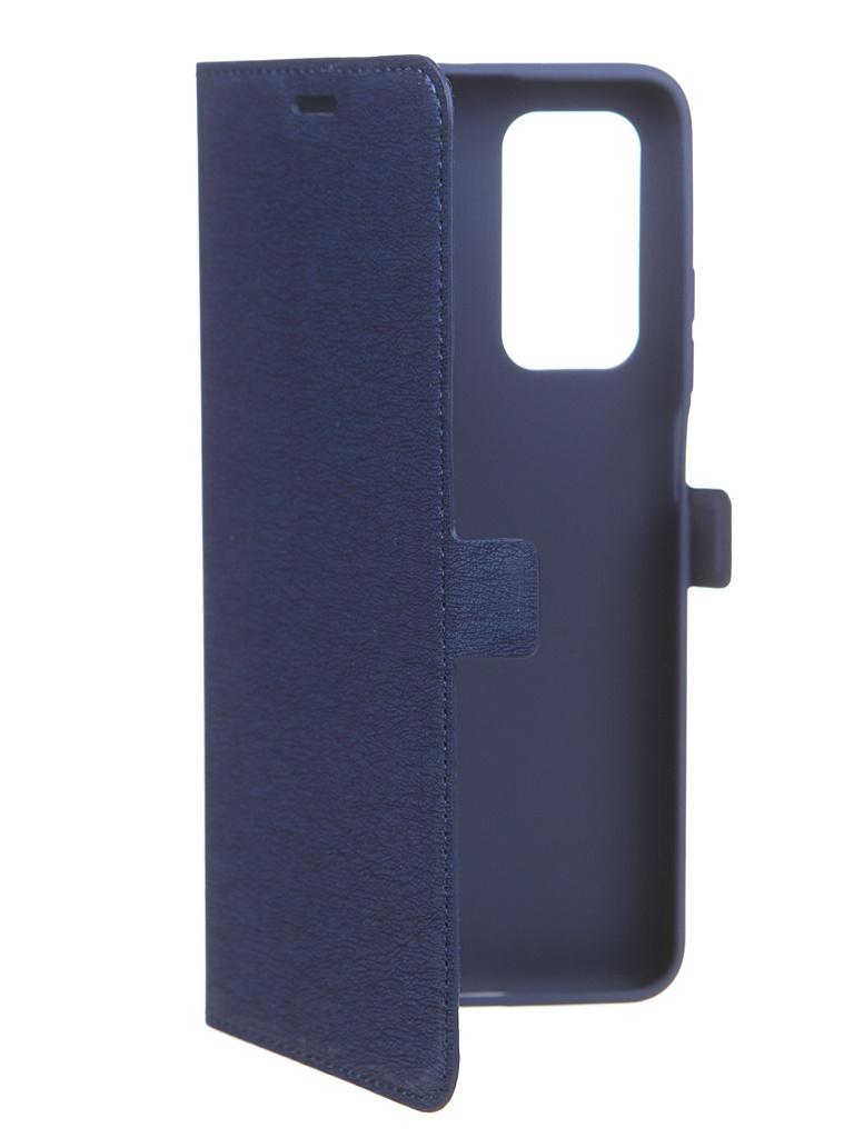 Чехол DF для Xiaomi Mi 10T/10T Pro Flip Case Blue xiFlip-65