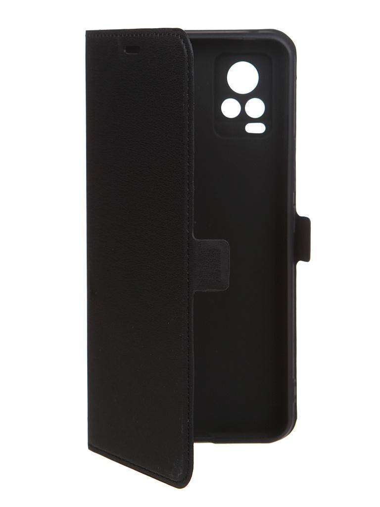 Чехол DF для Vivo V20 Flip Case Black vFlip-09