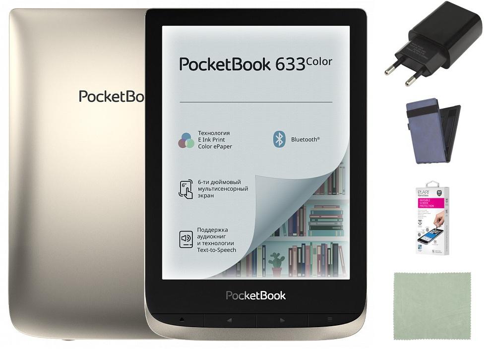 Электронная книга PocketBook 633 Moon Silver PB633-N-RU Выгодный набор + серт. 200Р!!!