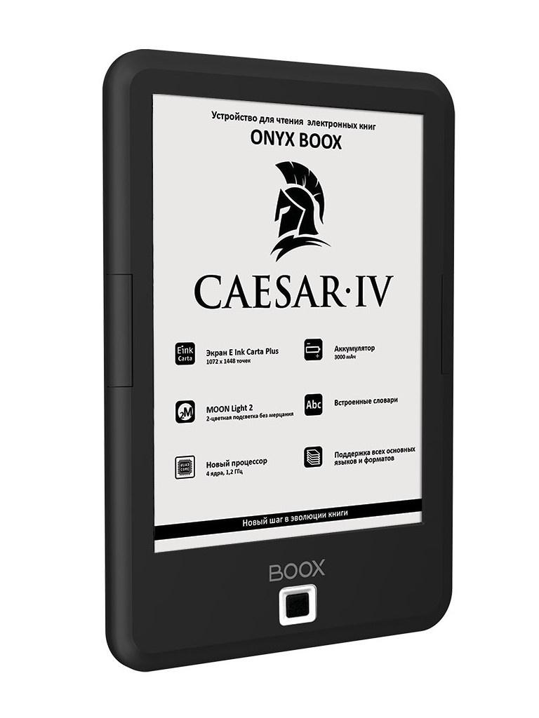 Электронная книга Onyx Boox Caesar 4 Black Выгодный набор + серт. 200Р!!!