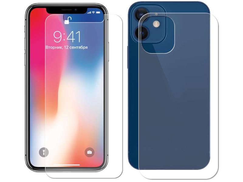 Защитная пленка Red Line для APPLE iPhone 12 Mini Front&Back УТ000023776