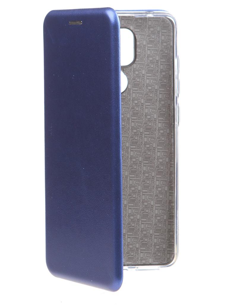 Чехол Zibelino для Xiaomi Redmi Note 9 Book Blue ZB-XIA-RDM-NOT9-BLU