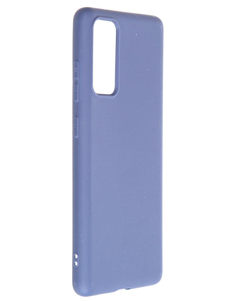 Чехол Zibelino для Samsung Galaxy S20FE Soft Matte Blue ZSM-SAM-S20-FE-BLU