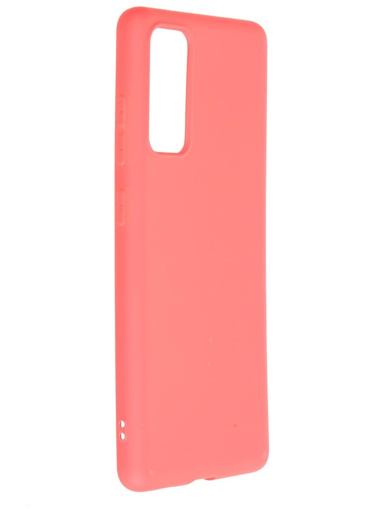 Чехол Zibelino для Samsung Galaxy S20FE Soft Matte Red ZSM-SAM-S20-FE-RED